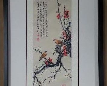 Chinese Scroll Shadowbox!