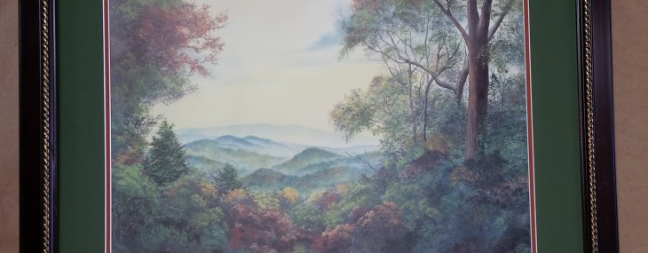 Framed Blue Ridge Mountains Print!