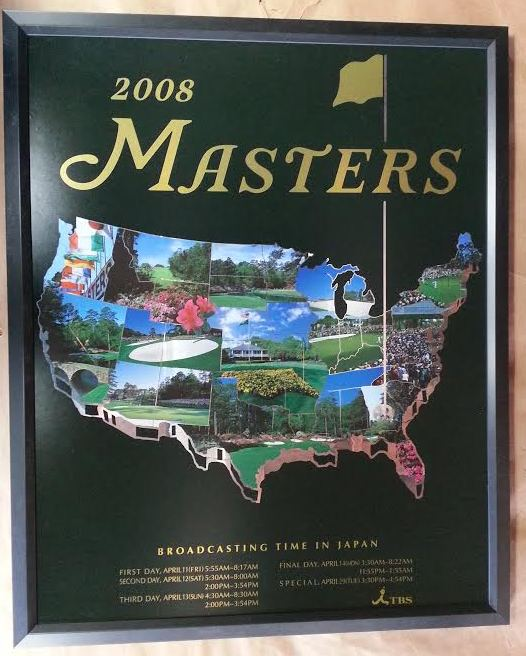 Framed Masters Poster Columbia Frame Shop